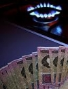Завершився термін дії постанови уряду про обмеження ціни на газ