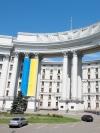 Призов українців у Криму Росією є воєнним злочином – МЗС