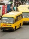 Частина київських водіїв маршруток відмовилися працювати через локдаун