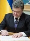 Порошенко нагородив 129 українських військовослужбовців Збройних Сил України
