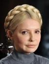 Луценко доручив САП перевірити претензії до статків Тимошенко