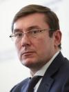 Справа Гандзюк: Луценко поскаржився на недосконале законодавство