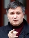 Верховна Рада звільнила Арсена Авакова з посади міністра внутрішніх справ