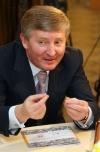 Ахметов продав телеком-оператора за 15 мільйонів доларів