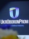 Укроборонпром у США домовився про співпрацю на 2,5 мільярда доларів