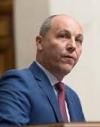 У ВР домовились про дату розгляду бюджету на 2018 рік