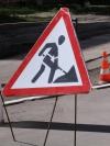 На будівництво доріг у 2022 році планують витратити 125 мільярдів