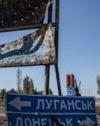"""""""Дорожню карту"""" по Донбасу мають затвердити до кінця року"""