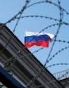 """Австралія запровадила санкції проти семи росіян і трьох """"лідерів"""" ОРДЛО"""