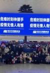 Евакуація з Китаю: 48 українців вже проходять реєстрацію на спецрейс (фото)