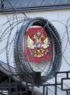 Євросоюз продовжив на пів року санкції проти Росії