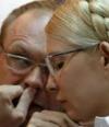 Власенко: Юлія Тимошенко оголосила голодування на знак солідарності із євромітингувальниками