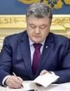 Президент підписав закон про іноземні інвестиції