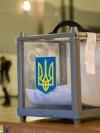 Кабмін затвердив порядок виборів-2020