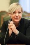 Гонтарева назвала курс гривні на 2017 рік