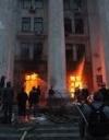 """Суд у """"справі 2 травня"""" пішов на нове коло"""