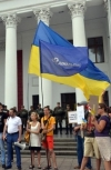 Сесія міськради в Одесі: поліцейські кордони й сльозогінний газ проти натовпу (фото)