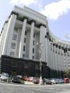 Уряд розглядає можливості створення умов для здешевлення іпотекиіпотеці