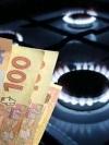 Регулятор схвалив впровадження річного тарифу на газ з 1 травня
