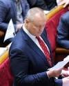 ГПУ порушила кримінальну справу проти Артеменка (документ)