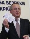 СБУ: Росія фінансує створення політичних проектів в Україні (відео)