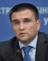 Україна підписала угоду про безвіз з Катаром