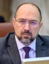 Уряд хоче розробити річний тариф на газ - Шмигаль