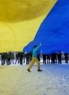 Сьогодні Україна святкує сторіччя Соборності