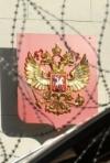 Набуло чинності продовження економічних санкцій ЄС проти Росії