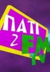 Паті Z FM-TV на Музичній платформі