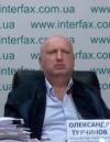 """Турчинов заявив, що влада хоче знищити документи, які підтверджують спецоперацію щодо """"вагнерівців"""""""