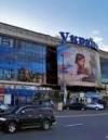 """Поліція заявляє про """"мінування"""" 12 об'єктів Києва"""