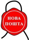 ГПУ закрила справу проти «Нової пошти»