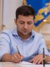 Зеленський звільнив головного слідчого СБУ і зробив низку призначень