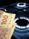 Кабмін усунув колізію у нормах формування ціни на газ