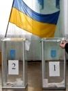 У неділю 22 листопада в Україні знову обиратимуть мерів в 11 містах