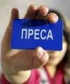 В ООН заявляють про відсутність покарання за напади на журналістів в Україні