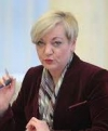 ЄС очікує невідкладного розслідування серії нападів на Гонтареву