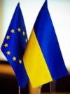 Україна запропонувала ЄС правки в Угоді про асоціацію