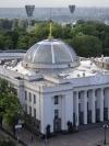Рада зробила крок до запровадження режиму paperless