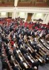 Депутати з десятої спроби ухвалили порядок денний
