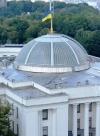 Ескалація на Донбасі: комітет ВР збереться у закритому режимі