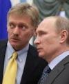 """Пєсков заявив, що Путін """"позитивно"""" ставиться до Зеленського"""