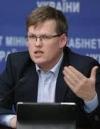 Розенко прогнозує зарплати по 12 тисяч вже за рік