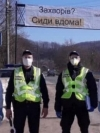 Поліція склала 32 протоколи за порушення карантину