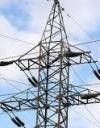 Кабмін схвалив енергостратегію України до 2035