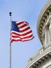 США надають Україні додатковий 1 млн доларів для боротьби з коронавірусом
