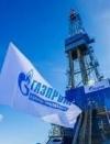 """""""Газпром"""" оскаржив рішення арбітражу за контрактом на поставку газу"""