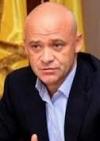 САП оголосила Труханову підозру