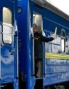 Укрзалізниця місяць повертатиме вартість квитків на скасовані поїзди